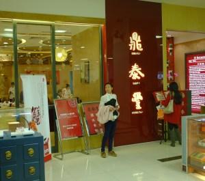 Shopping centre restaurant