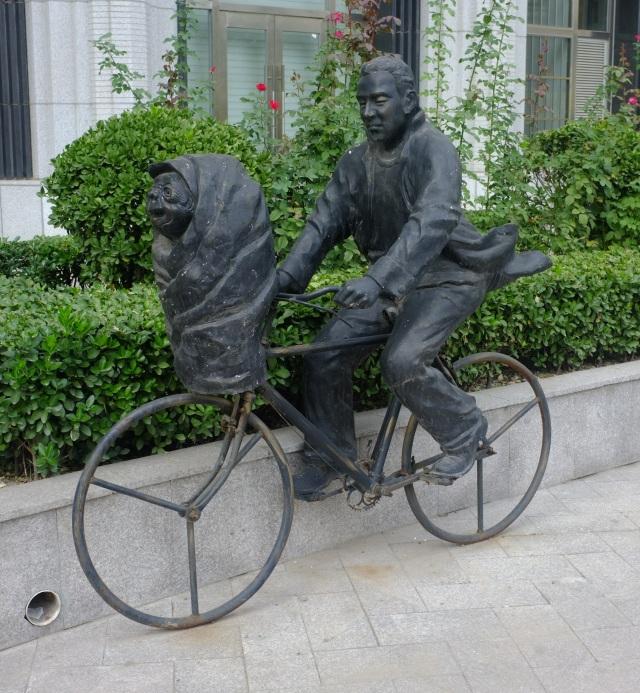 ET Sculpture