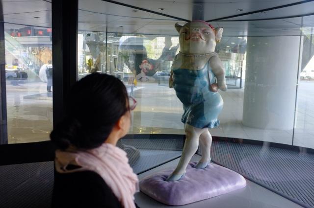 Pig Door Woman