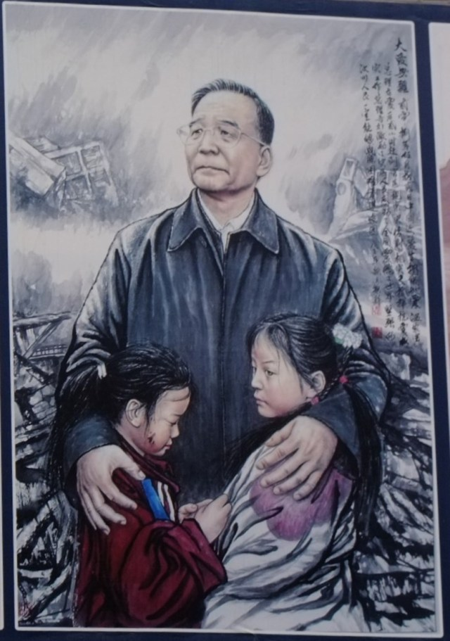 Mr Jiang comforts the orphans