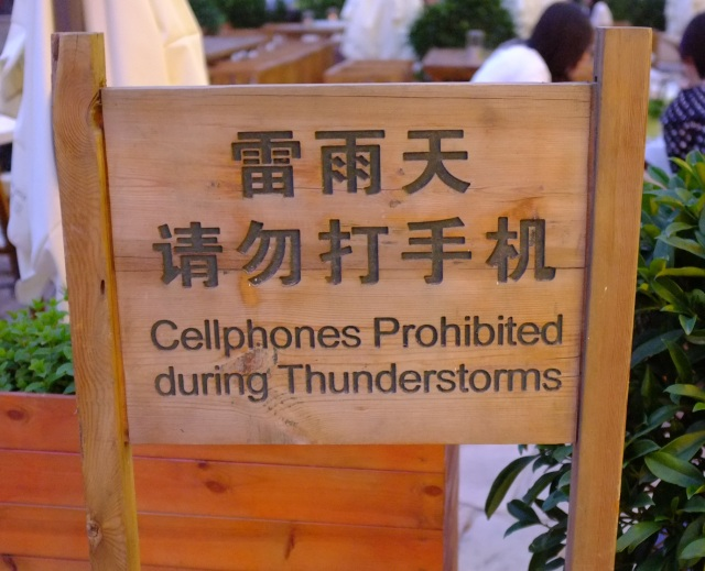 Cellphones Prohibited during Thunderstorms